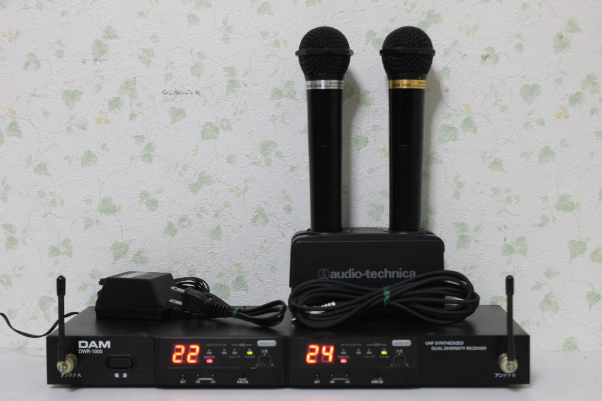 ◆第一興商電波式 DWR-1000/DWM-1000 ワイヤレスマイクセット動作品