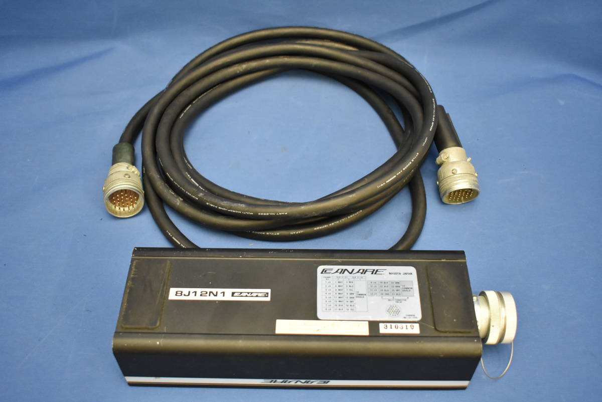 CANARE/カナレ 8ch パラパラボックス/コネクタボックス 8J12N1 ケーブル付 z5245
