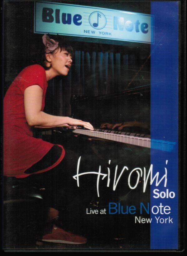 上原ひろみ ソロピアノ ライヴ・アット・ブルーノート・ニューヨーク Solo - Live at Blue Note New York Hiromi Uehara_画像1
