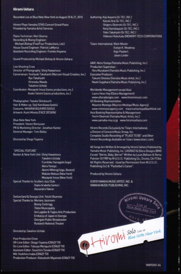 上原ひろみ ソロピアノ ライヴ・アット・ブルーノート・ニューヨーク Solo - Live at Blue Note New York Hiromi Uehara_画像3