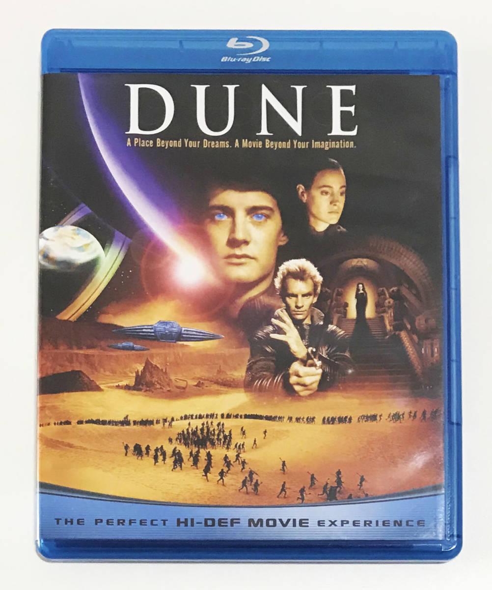 【スマートレター発送限定】映画「DUNE」輸入盤Blu-ray 国内プレーヤー再生可 日本語字幕なし デイヴィッド・リンチ_画像1