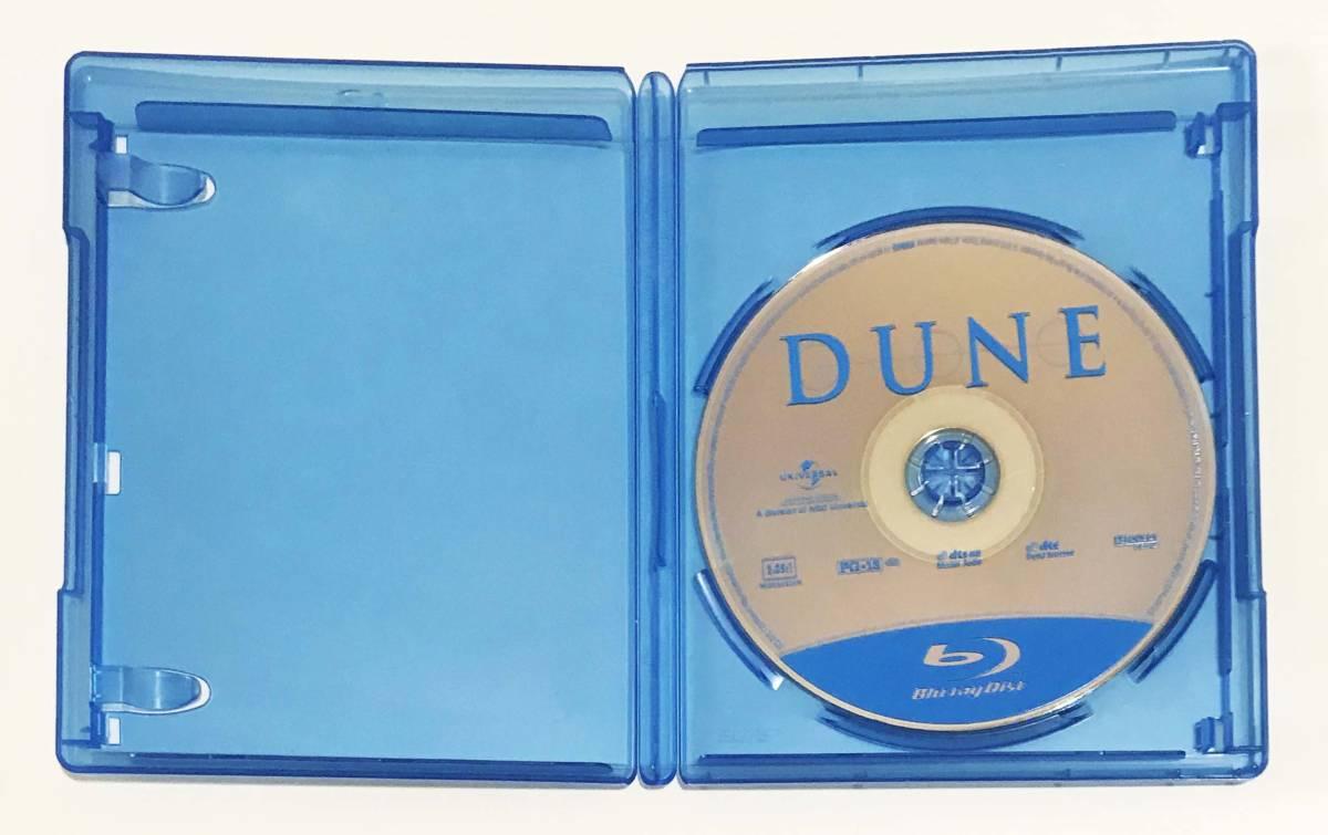 【スマートレター発送限定】映画「DUNE」輸入盤Blu-ray 国内プレーヤー再生可 日本語字幕なし デイヴィッド・リンチ_画像3