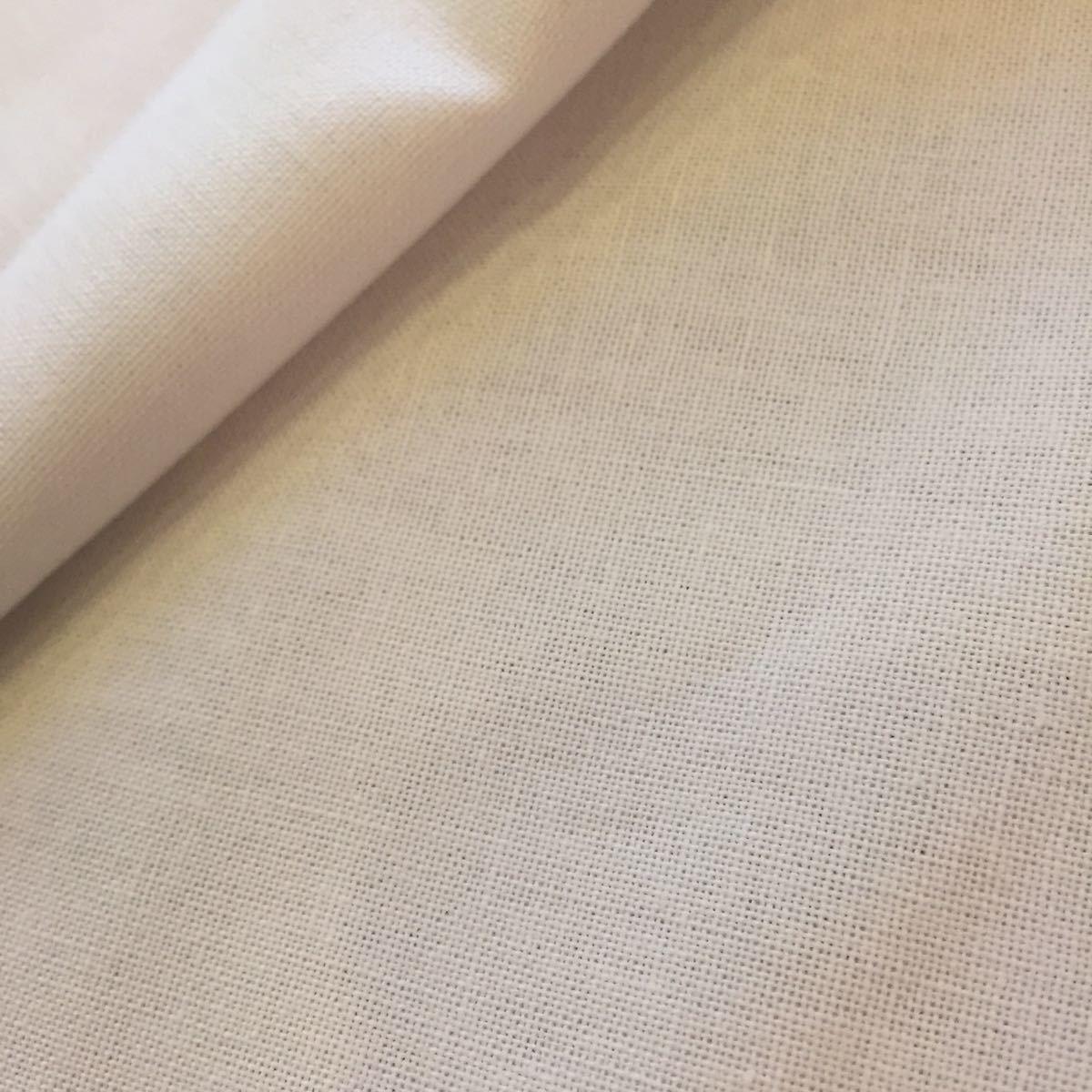 シーチング生地 約90センチ幅×約1メートル日本製 綿100 白