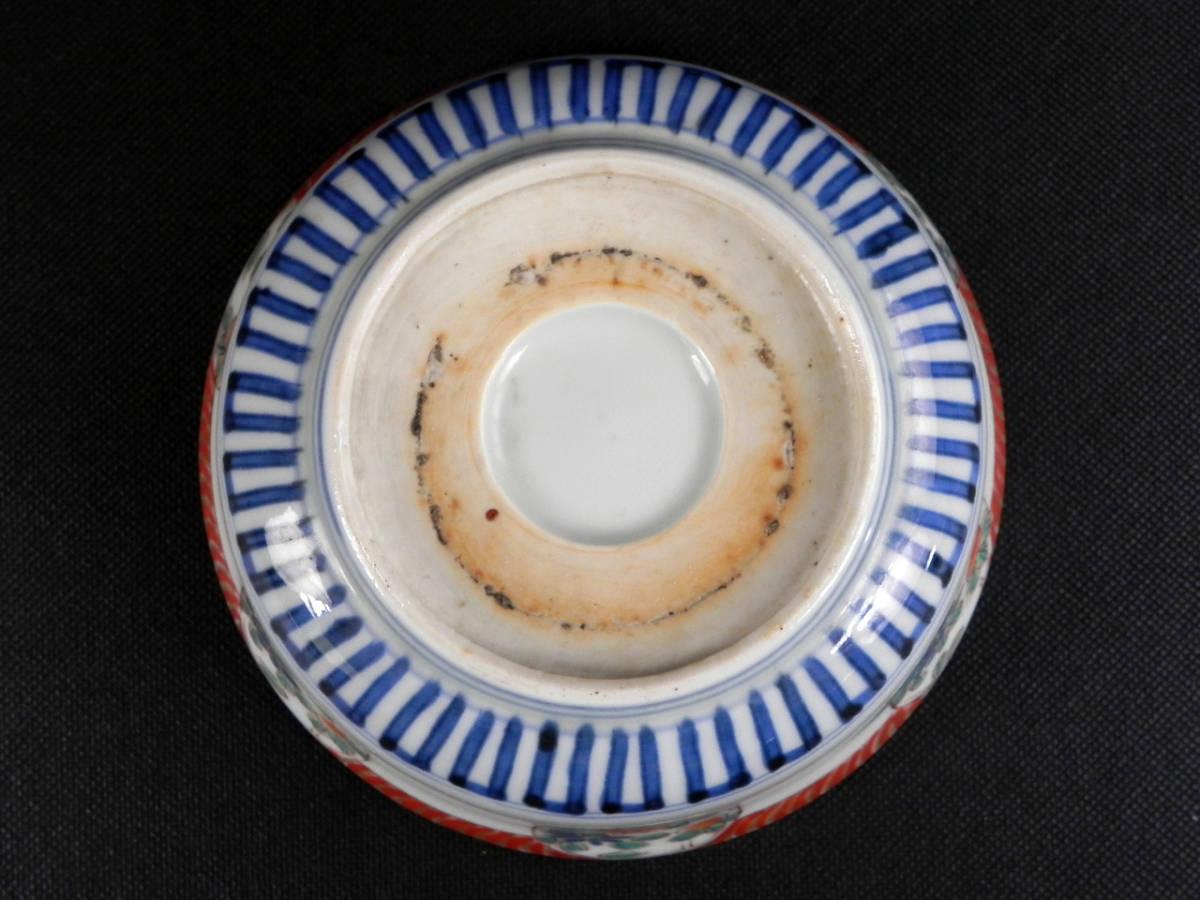 時代物 ◆ 伊万里 色絵中鉢 窓山水図 二重高台 深皿 ◆ 旧家蔵出し ② 管7619_画像9