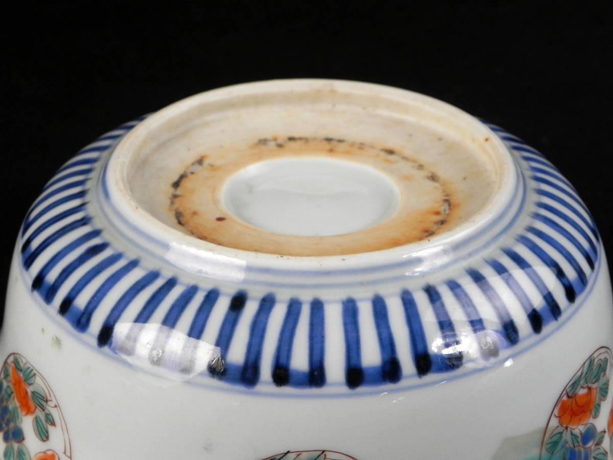 時代物 ◆ 伊万里 色絵中鉢 窓山水図 二重高台 深皿 ◆ 旧家蔵出し ② 管7619_画像10