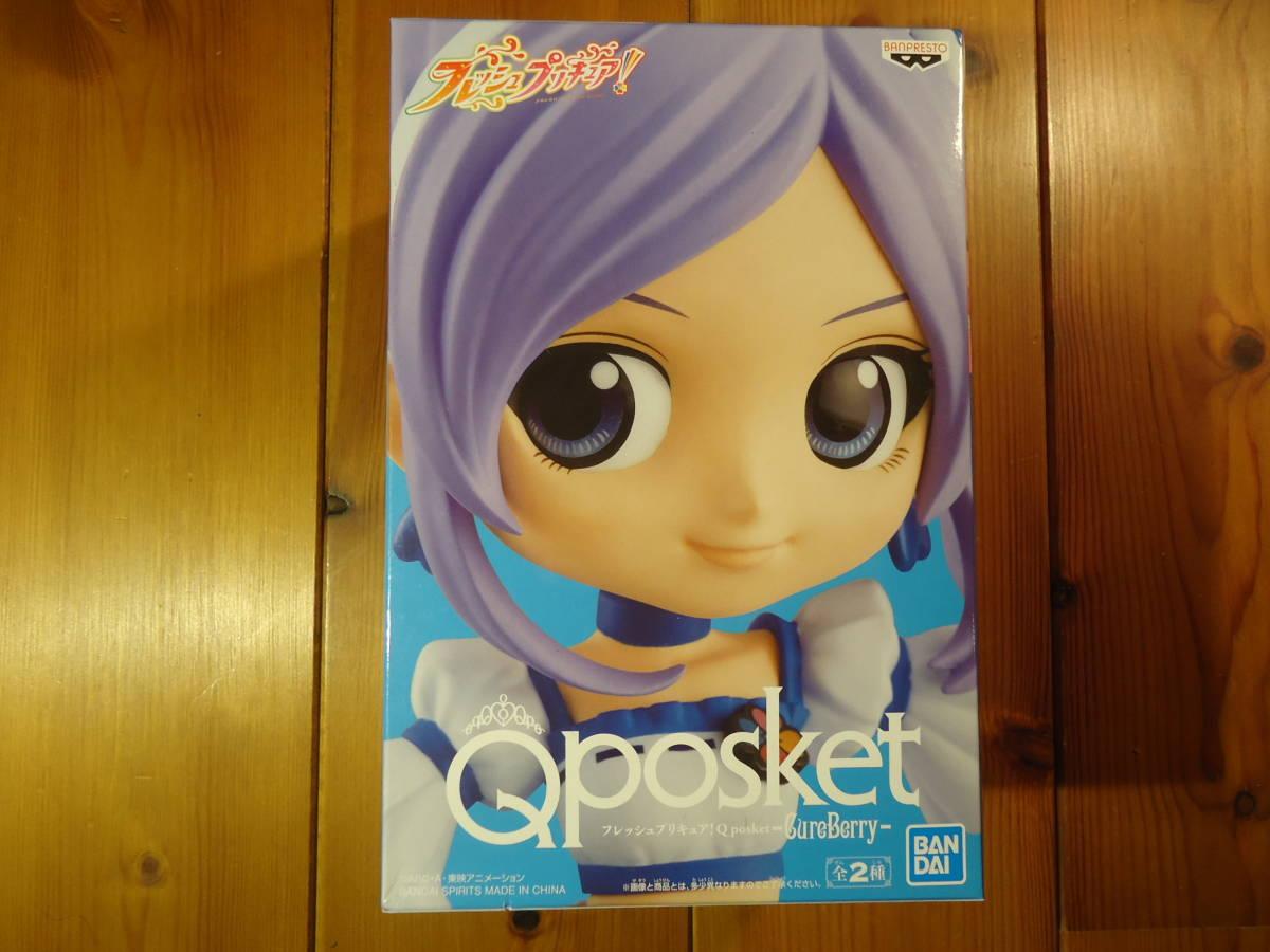 フレッシュプリキュア! Q posket - CureBerry - キュアベリー ノーマルカラー 約14cm_画像2
