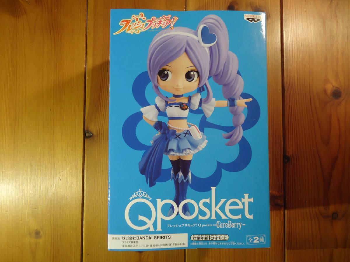 フレッシュプリキュア! Q posket - CureBerry - キュアベリー ノーマルカラー 約14cm_画像1