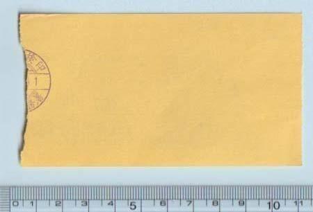 グッズ■【新宿 武蔵野館 指定席入場券】[ C ランク ] 映画半券 単色刷り/O列10番_画像2