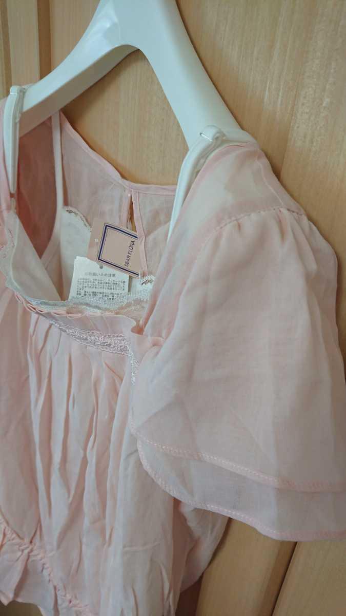 タグ付 DEAR FLURA レディースM ディアフルーラ レース飾り インナーキャミソール付 レーヨン混 ペプラム カットソー 薄ピンク 未使用品