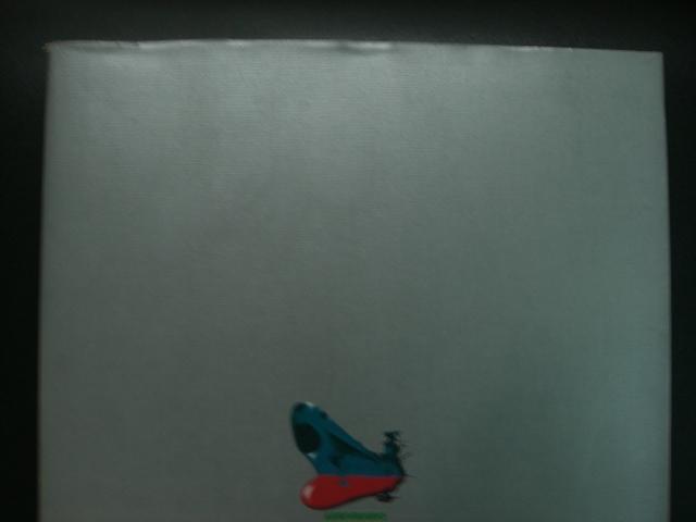 中古品・アニメージュ増刊・宇宙戦艦ヤマト・ロマンアルバム・1978年9月発行・松本零士・ステッカー・ブロマイド・ポスター _画像5