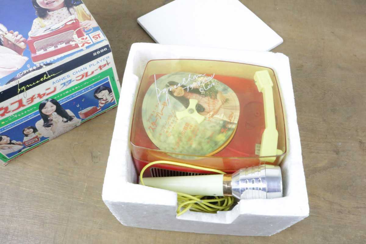 当時物 旧バンダイ アグネスチャン スタープレーヤー 現状品 昭和 レトロ アイドル 玩具 ソノシート レコード オモチャ コレクション_画像3