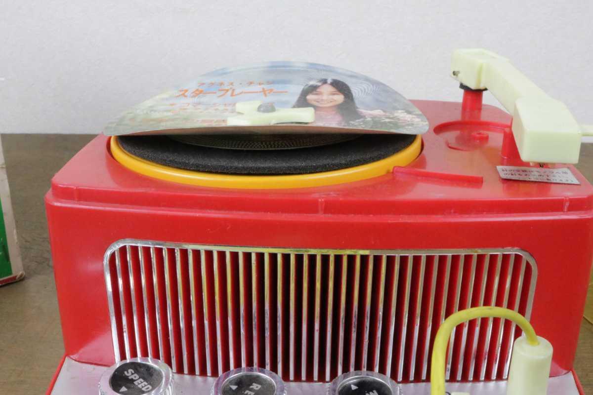 当時物 旧バンダイ アグネスチャン スタープレーヤー 現状品 昭和 レトロ アイドル 玩具 ソノシート レコード オモチャ コレクション_画像7