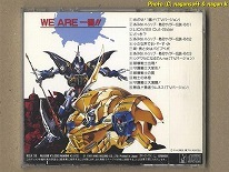 ★即決★ NG騎士ラムネ&40 WE ARE 一番!! -- 1991年発表アルバム、TVシリーズのサウンドトラック_画像2