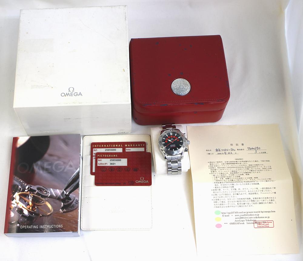 【OMEGA】オメガ シーマスター アプネア 2595.50 自動巻き メンズ 腕時計 管理番号 A_画像10