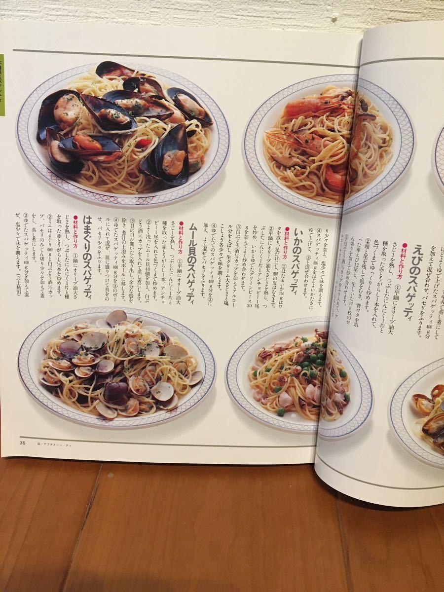 料理本 毎日の麺特選