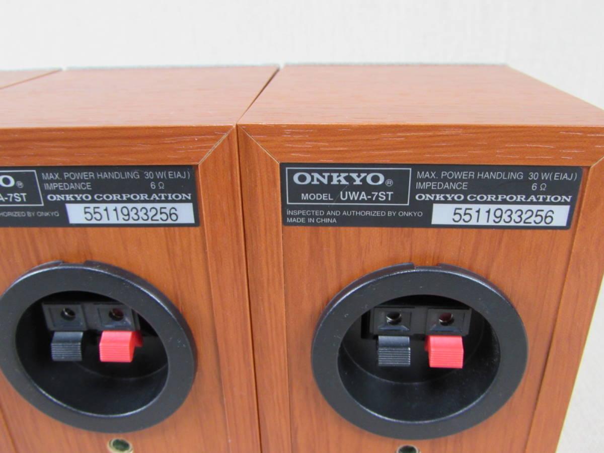 ONKYO オンキョー サテライトスピーカー UWA-7ST 3本セット 美品 サラウンドシステム用_画像5