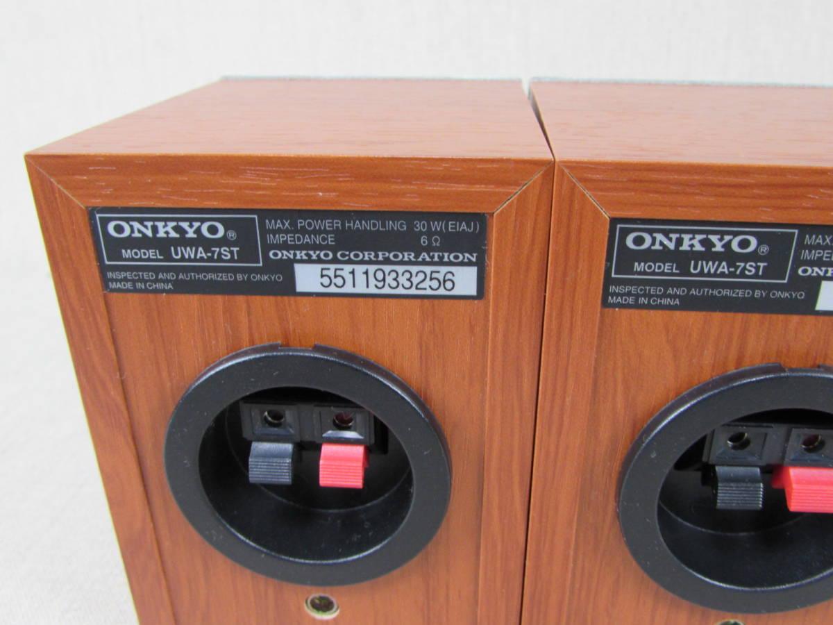ONKYO オンキョー サテライトスピーカー UWA-7ST 3本セット 美品 サラウンドシステム用_画像7