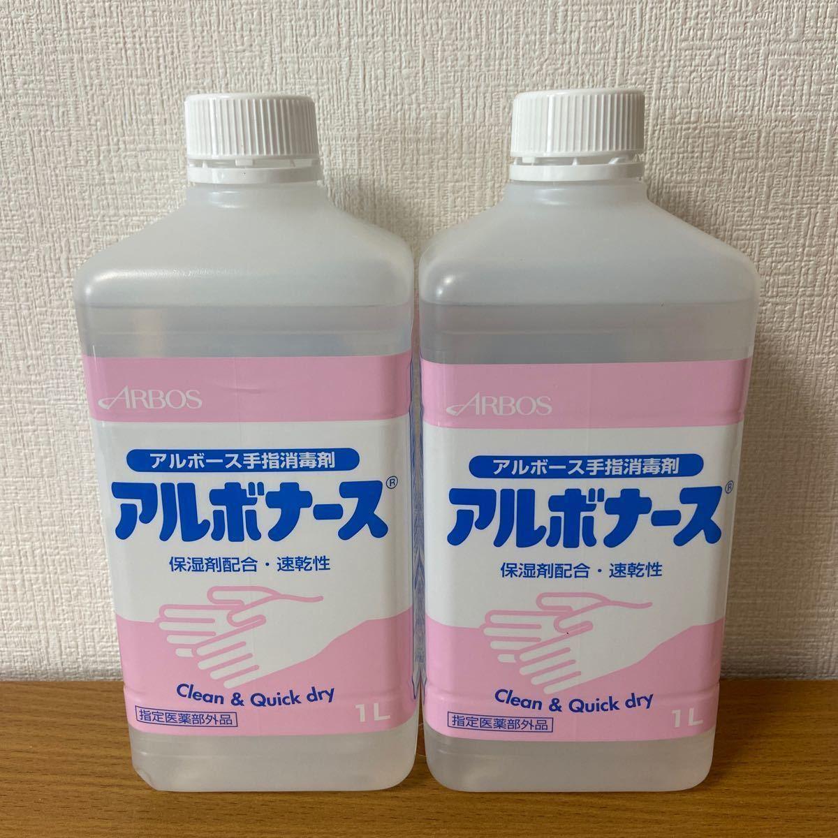 消毒 期限 アルコール 液