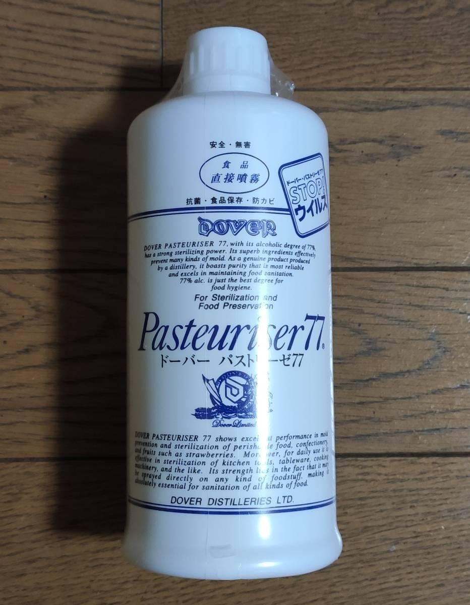 【新品未使用】ドーバー パストリーゼ77 スプレーヘッドなし 500ml 消毒 除菌 アルコール