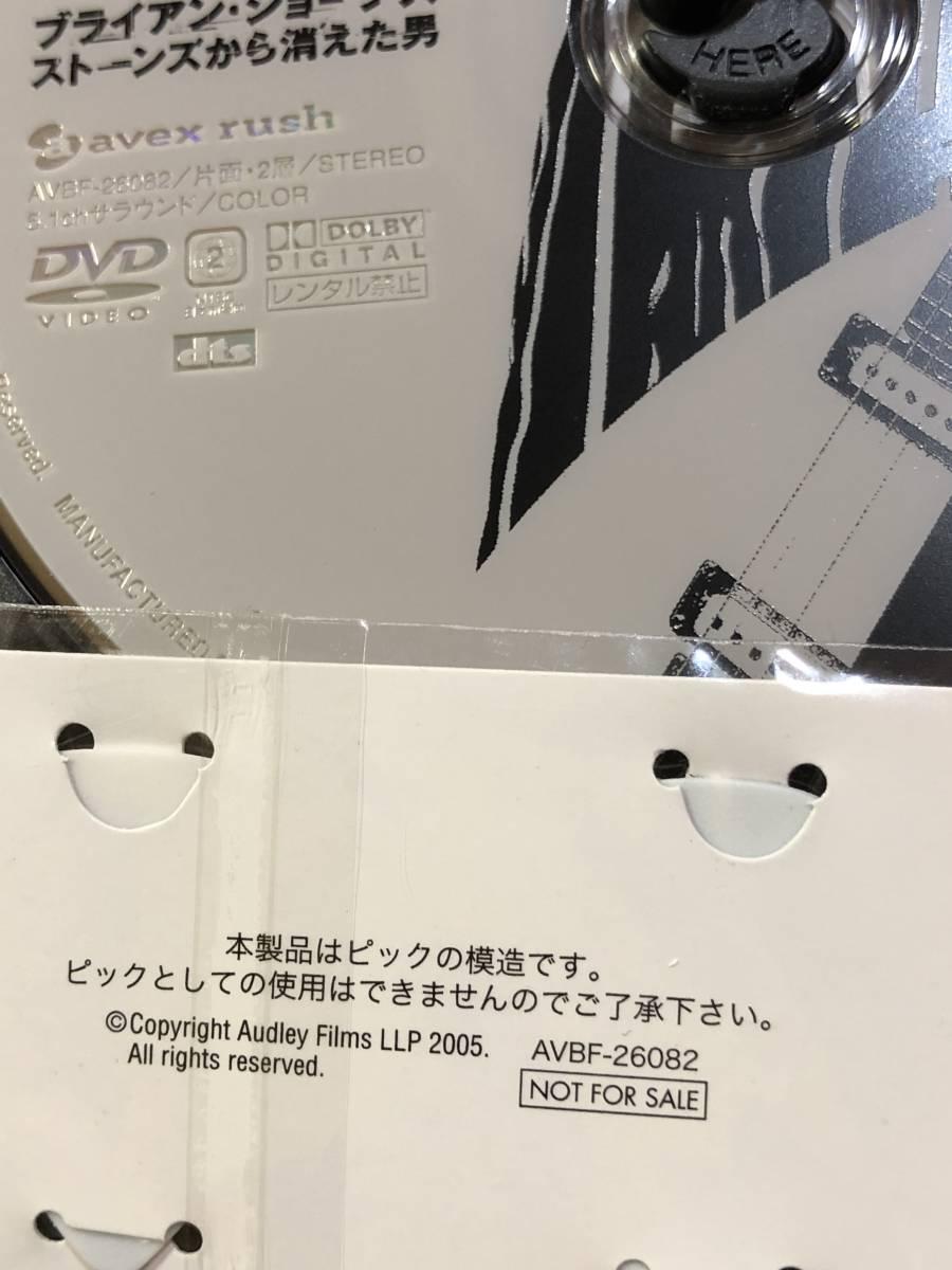 DVD ブライアン・ジョーンズ ストーンズ から消えた男_画像6
