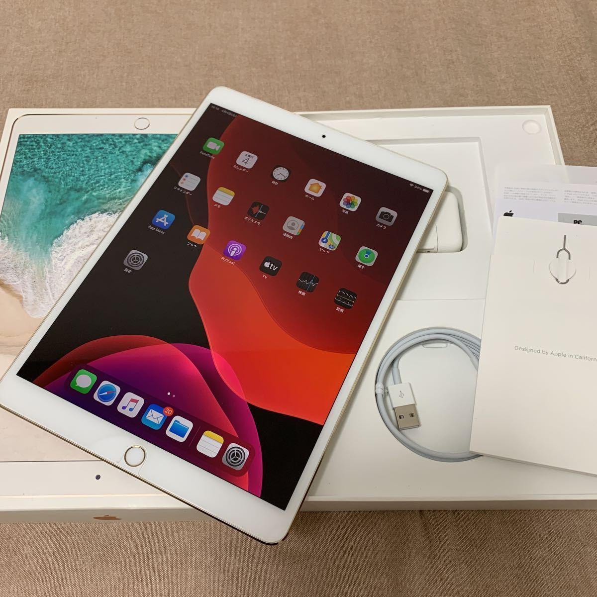 iPad Pro10.5 WiFi+Cellular 512GB ゴールド au【○】大容量