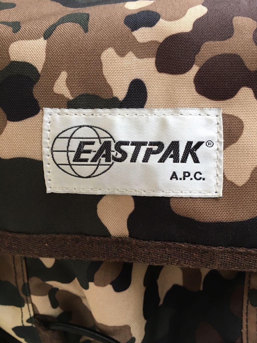 送料無料 A.P.C. イーストパック EASTPAK コラボ バックパック 迷彩 カモ リュックサック バッグ apc アーペーセー_画像2