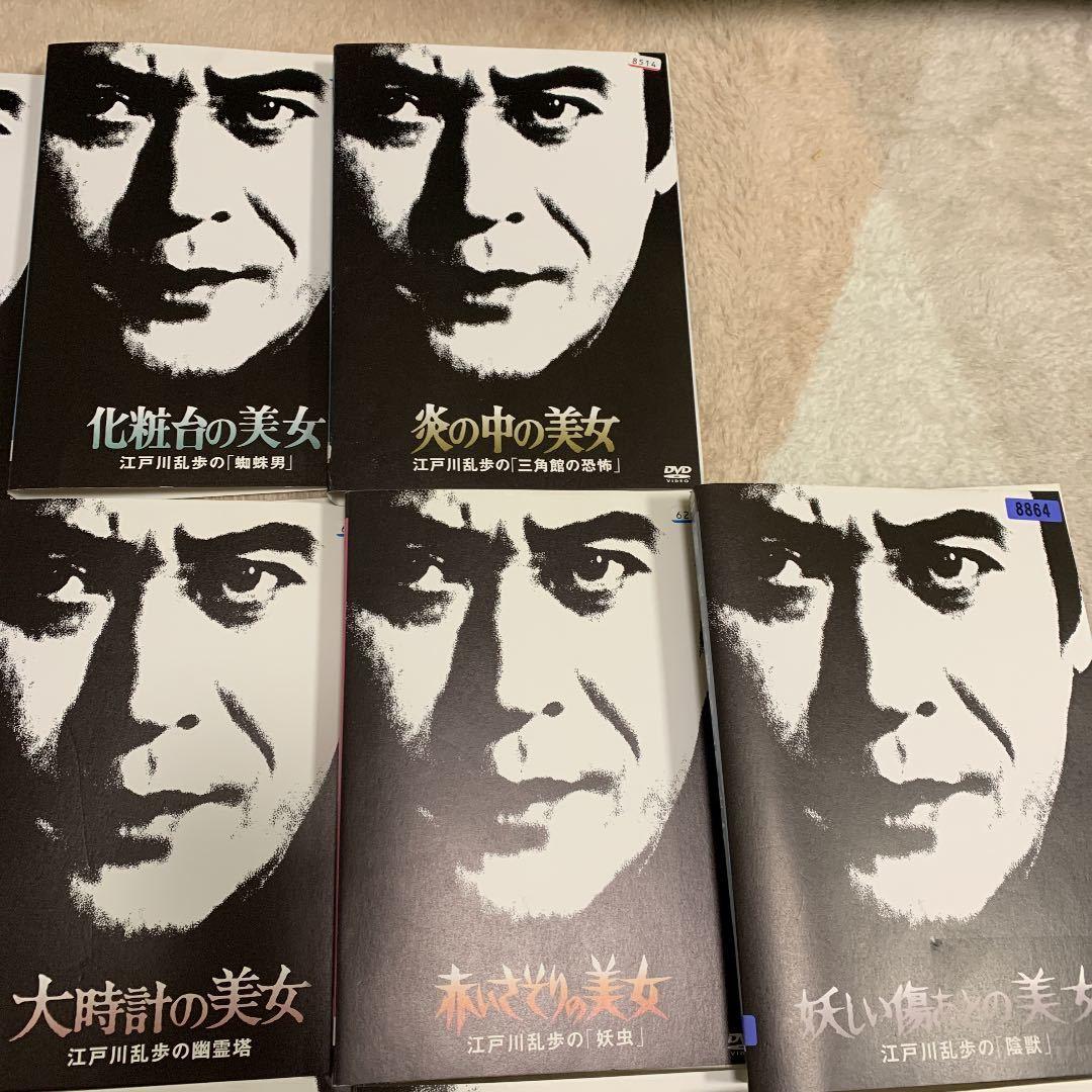 江戸川乱歩シリーズ  DVD 23枚 ケース付き_画像5