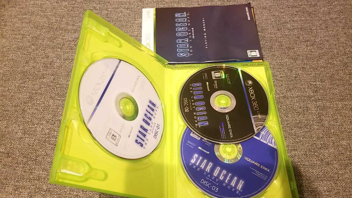 XBOX360ソフト スターオーシャン4+ラストレムナント 2本セット