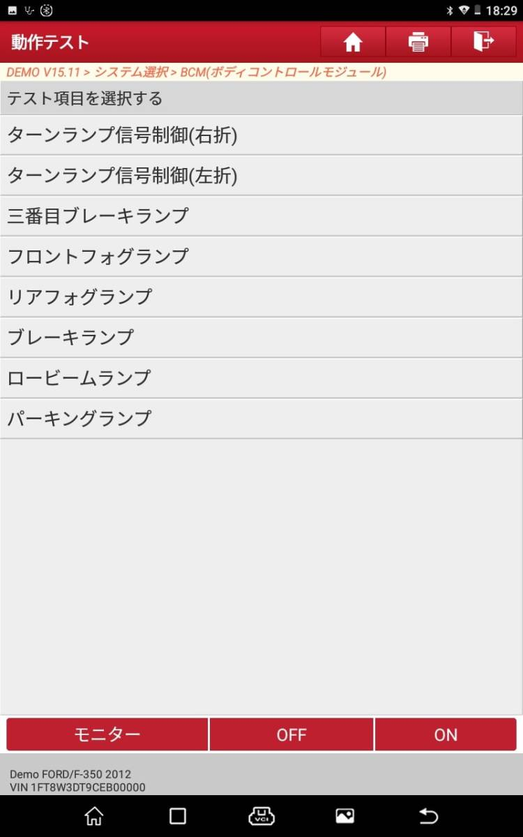 【正規輸入品】LAUNCH X-431 PRO ver4.0 - obd2 スキャンツール 自動車故障診断機 日本語表示 スキャナー 整備 テスター 修理_画像7