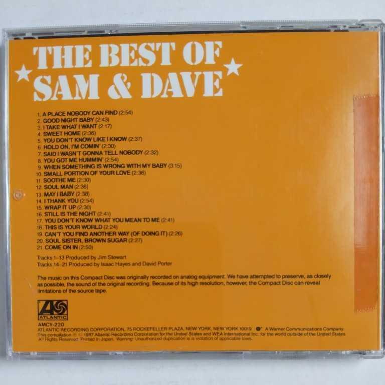 ベスト・オブ・サム&デイヴ 国内盤帯有 the best of sam&dave_画像4