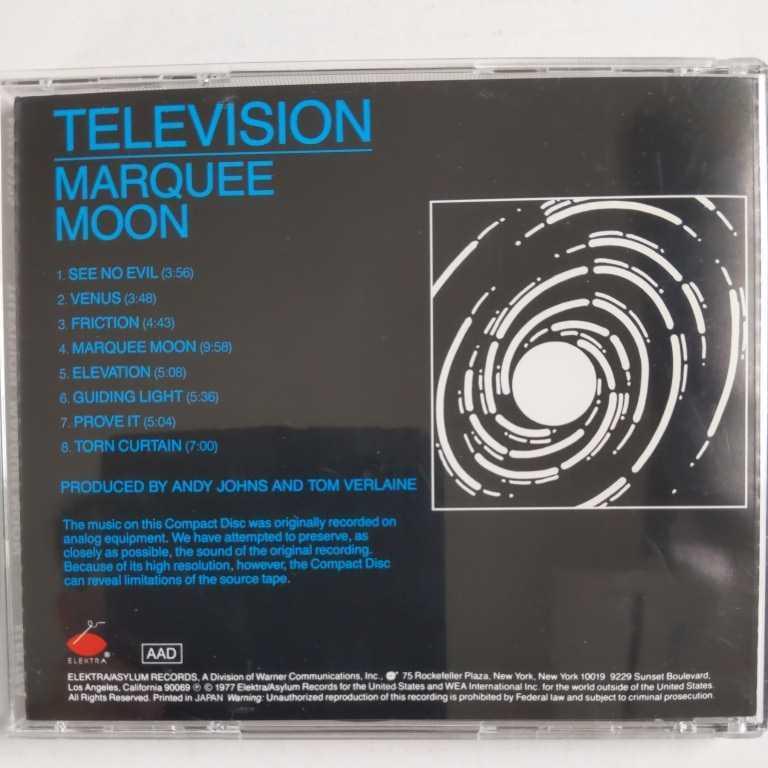 テレヴィジョン マーキー・ムーン 国内盤帯有 television marquee moon _画像4