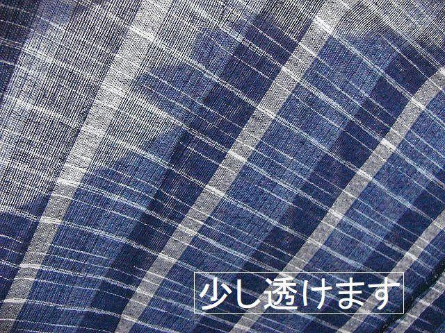 少し透ける 綿・麻シジラ織風 織の男ゆかた LLサイズ 紺色系縞柄 新品_画像7