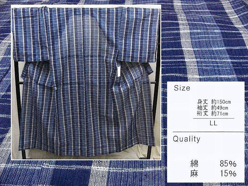 少し透ける 綿・麻シジラ織風 織の男ゆかた LLサイズ 紺色系縞柄 新品_画像1