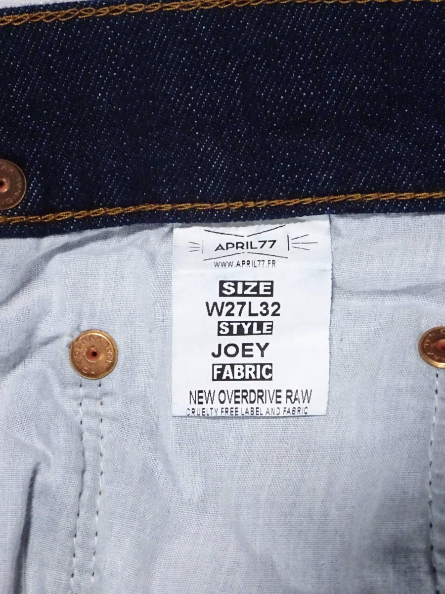 送料無料 美品 APRIL77 エイプリル77 JOEY New Overdrive Raw スキニーデニムパンツ 濃紺デニム ジーンズ W27 ウエスト約70㎝