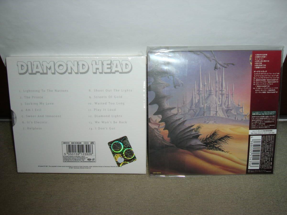NWOBHMの雄 Diamond Head 大傑作「White album」旧リマスター輸入盤 + 大傑作「偽りの時」紙ジャケット仕様限定盤 国内盤未開封新品。_画像2