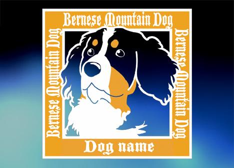 バーニーズマウンテンドッグSquareステッカー、犬ステッカー_画像1