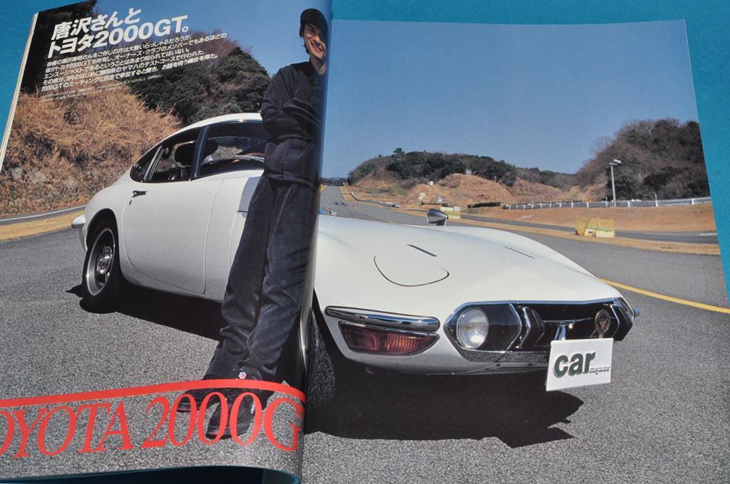 car マガジン Vol.227 (1997年5月号) ルノー スポールスパイダー / 唐沢さんとトヨタ2000GT / フォードGT40S / 等_画像4