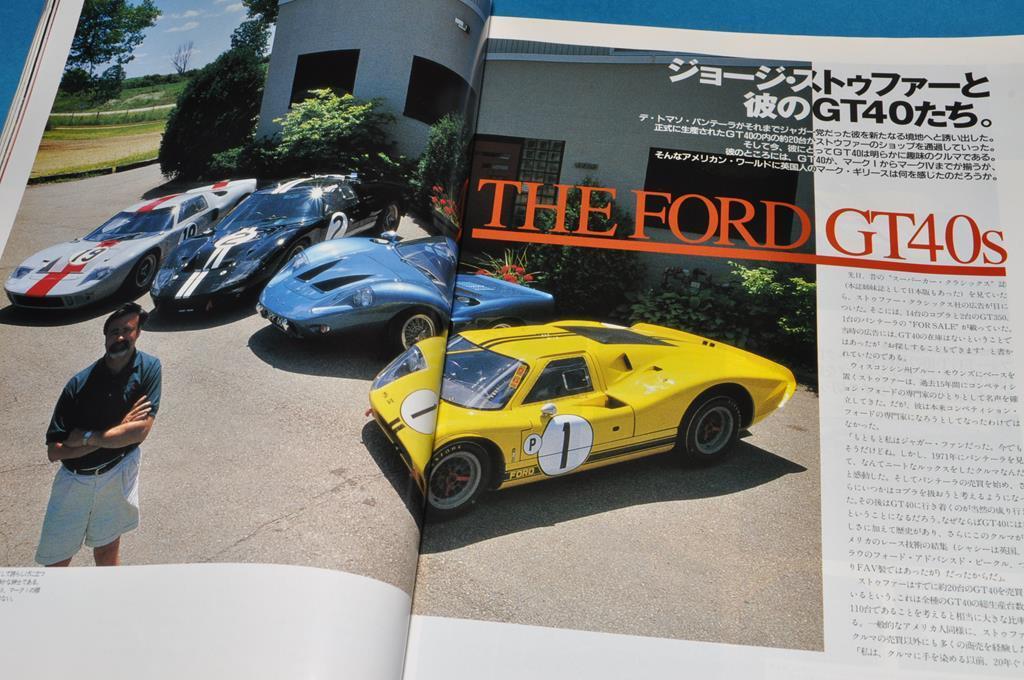 car マガジン Vol.227 (1997年5月号) ルノー スポールスパイダー / 唐沢さんとトヨタ2000GT / フォードGT40S / 等_画像5