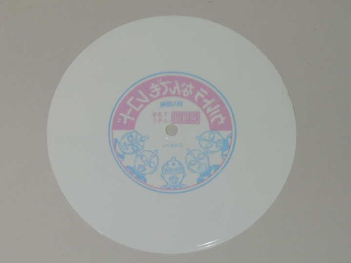 (ソノシート) ウルトラなんでもレコード 幼稚園7月号ふろく レコード / 雑誌付録_画像2