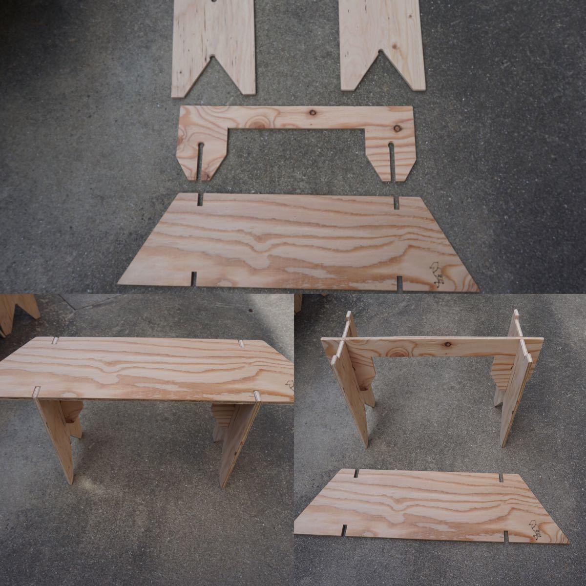 ヘキサテーブル