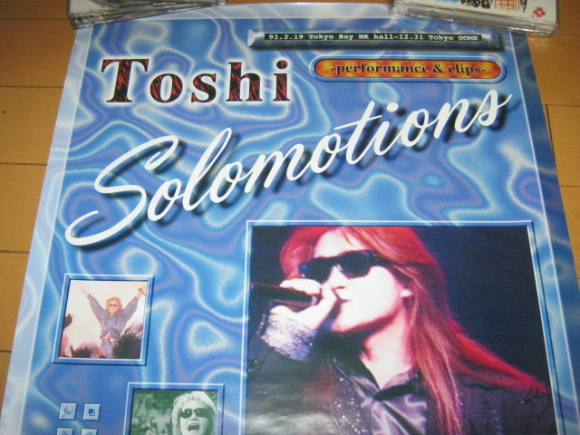 TOSHI / SOLOMOTIONS - performance & clips - 特典ポスター X JAPAN エックス _画像2