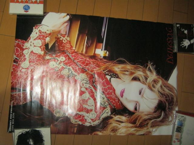 YOSHIKI / TOSHIBA-EMI LIMITED NOT FOR SALE B2サイズ 特典ポスター X JAPAN エックス_画像1