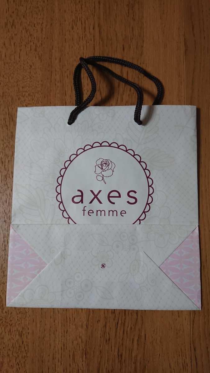 ★axes femme アクシーズファム ショップ紙袋 ★