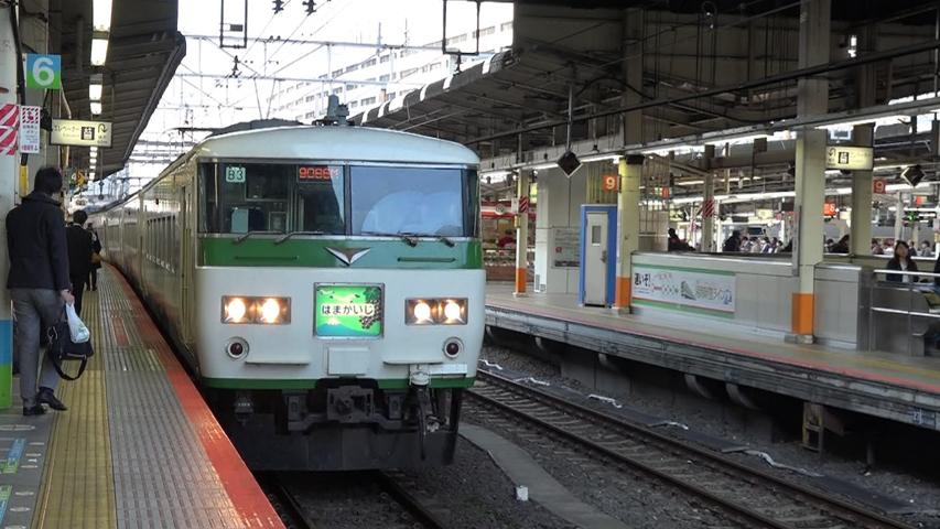 特急「はまかいじ」車窓 横浜→松本 (字幕無/有BD-R DL1枚)_横浜駅に入線