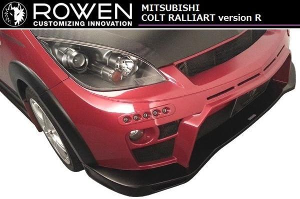 【M's】MITSUBISHI COLT 後期 フロントバンパースポイラー LED付 ROWEN / ロエン エアロ 1M001A02 ミツビシ 三菱 コルト ラリーアート_画像3