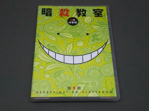 【Blu-ray&CD】 「暗殺教室」 第2期 課外授業編(初回生産限定版)(Blu-ray Disc)_画像1