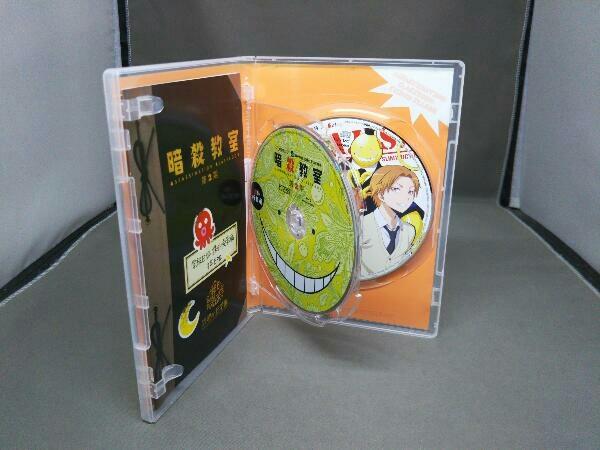 【Blu-ray&CD】 「暗殺教室」 第2期 課外授業編(初回生産限定版)(Blu-ray Disc)_画像4