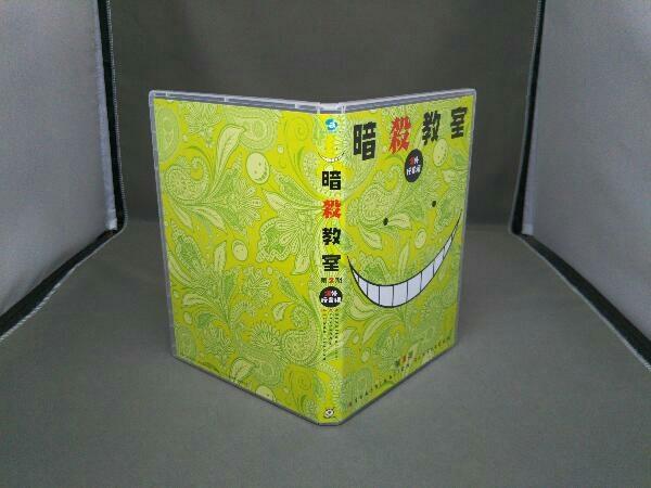 【Blu-ray&CD】 「暗殺教室」 第2期 課外授業編(初回生産限定版)(Blu-ray Disc)_画像3