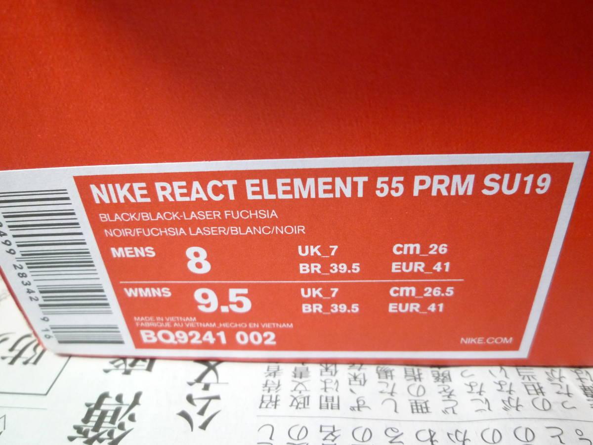 新品未使用箱タグ付 26㎝ NIKE REACT ELEMENT 55 PRM SU19 ナイキ リアクト エレメント カジュアルシューズ ランニングシューズ