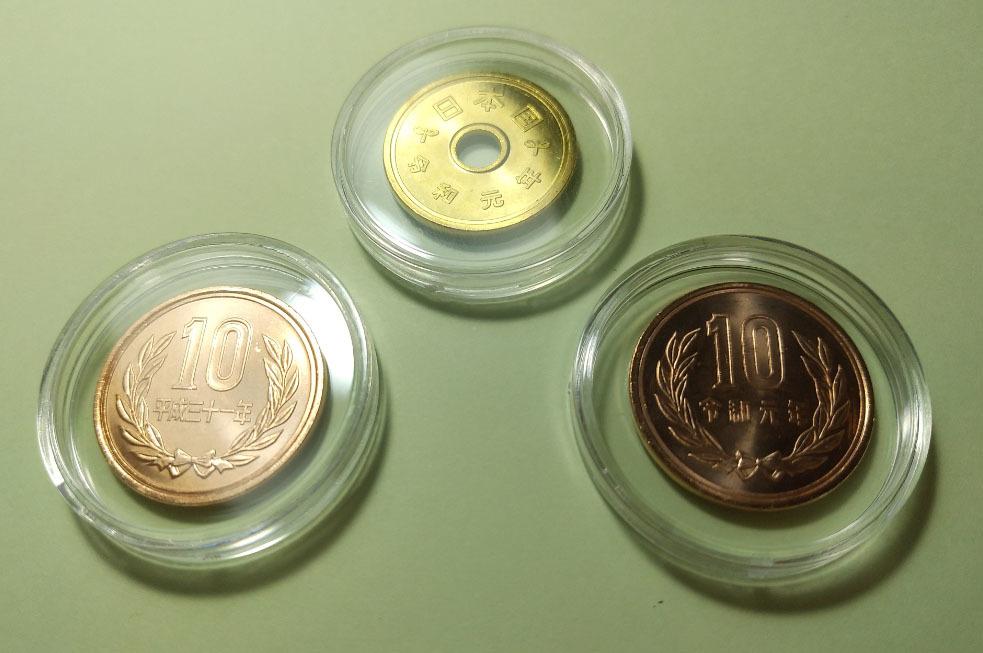 平成 31 年 硬貨 の 価値